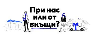 Alt Image C28v0
