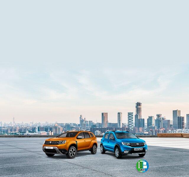 Promo empresas Dacia Duster - Dacia