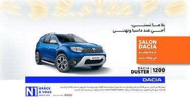 Dacia Duster Bleu