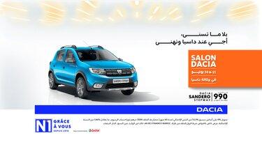 Dacia Sandero bleu