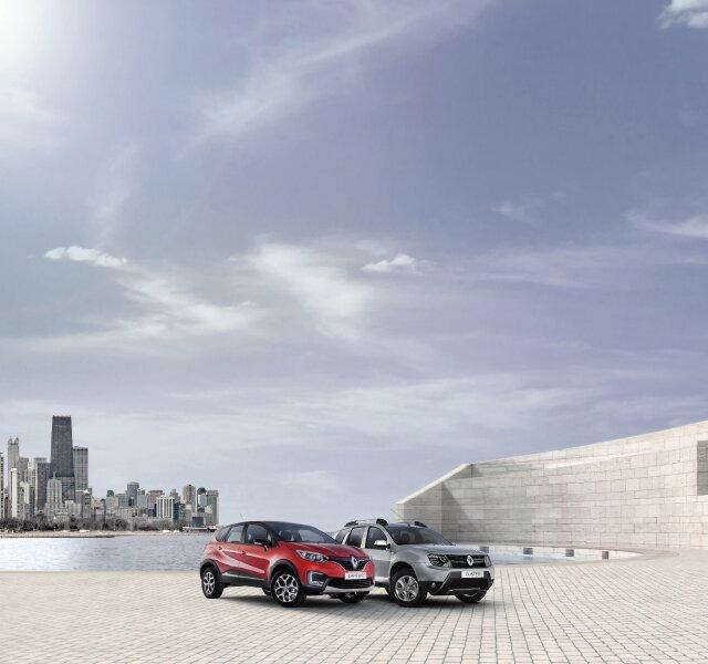 Renault oportunidades
