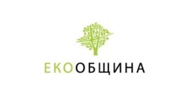 еко община