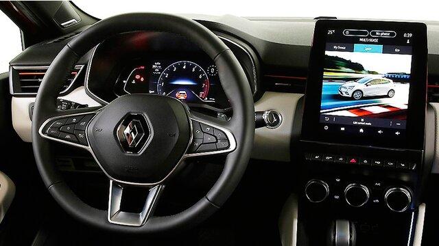 Sistema Multimedia Nuevo CLIO