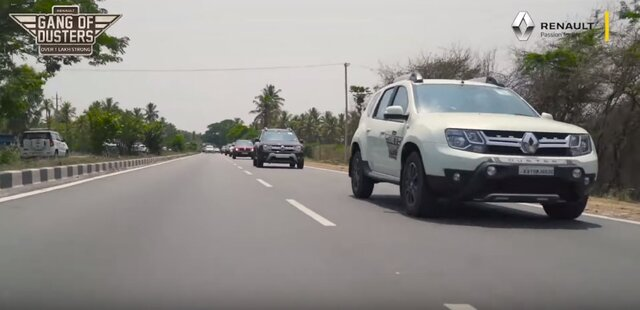 Expedition Drive from Bengaluru to Coorg