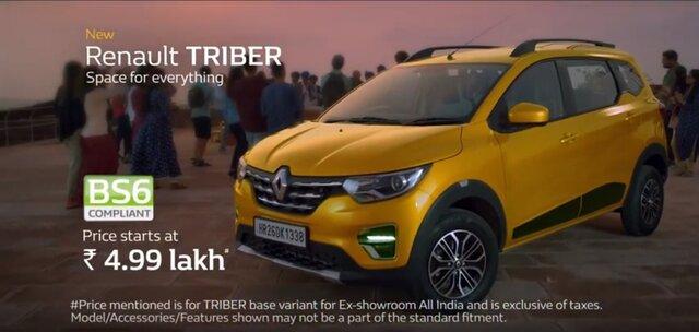 BS6 Compliant | Renault TRIBER