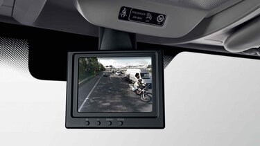 Rear View Assist