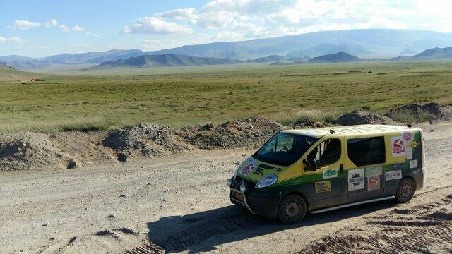 Naar Ulaanbaatar