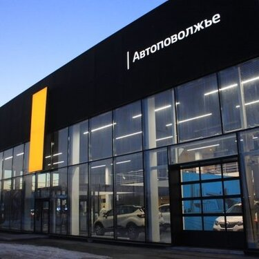 Самаре открылся новый дилерский центр Renault — «Автоповолжье»