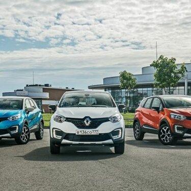 С 1 января 2020 года Renault Россия принимает участие в государственных программах автокредитования.