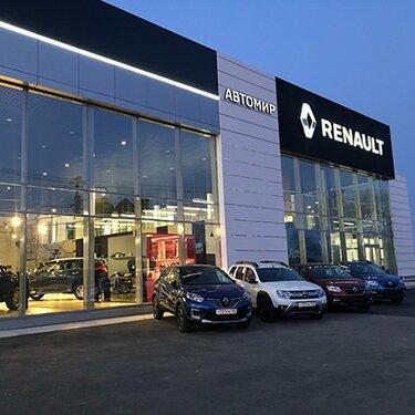 Первый дилерский центр Renault в Приморском крае открылся во Владивостоке. ООО «Автомир Восток»