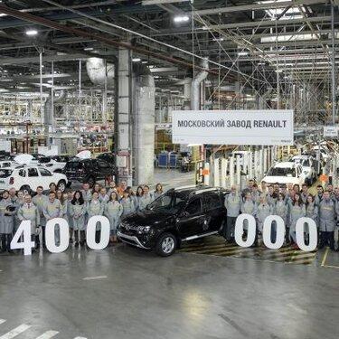 400-тысячный Renault DUSTER сошел с конвейера в Москве