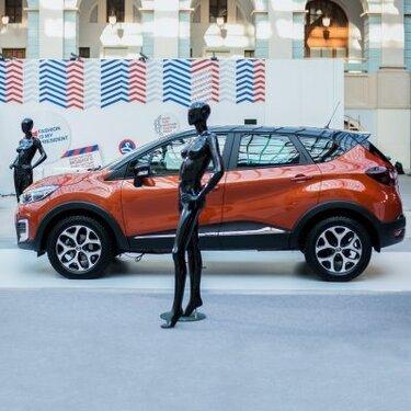 Renault — партнер нового сезона недели моды в Москве