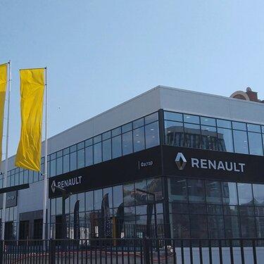 в Новосибирске начал работу новый дилерский центр Renault — ООО «РЦ ФАСТАР»