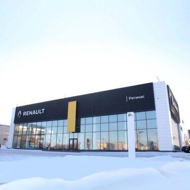 В Магнитогорске открылся новый дилерский центр Renault — ООО «Регинас»