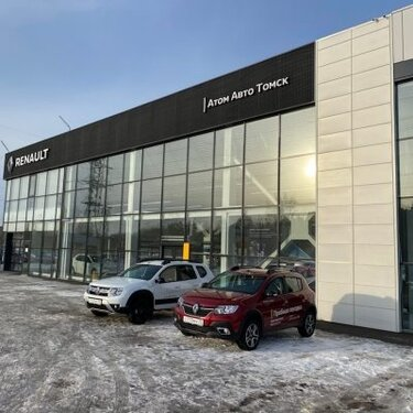 В Томске открылся новый дилерский центр Renault — ООО «АТОМ АВТО ТОМСК»