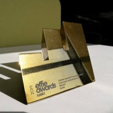 Renault Россия была удостоена «золота»
