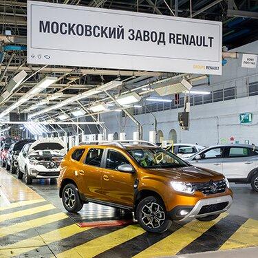 Производство Нового Renault DUSTER уже началось на московском заводе