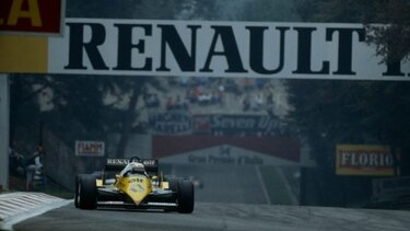 Первые шаги в «Формуле-1»