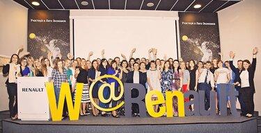 сообщество women