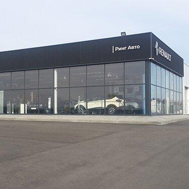 В Воронеже начал работу новый дилерский центр Renault — ООО «Ринг Сервис»