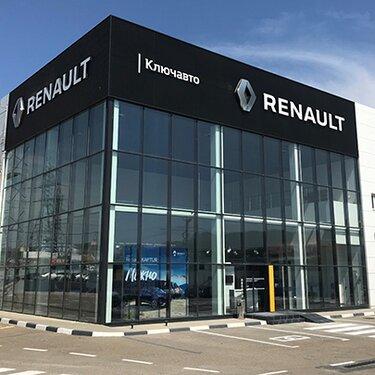 Открыт новый дилерский центр Renault — ООО «СБСВ-Ключавто Дельта»