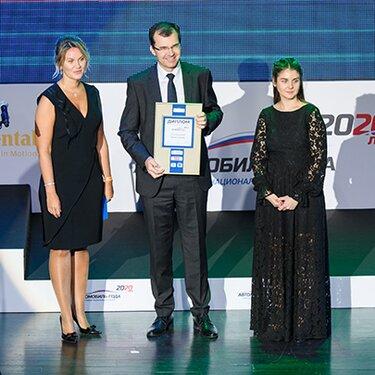 Renault ARKANA стал победителем премии «Автомобиль года в России — 2020» в номинации «Легкие внедорожники»