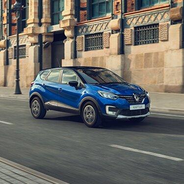 Встречайте Новый Renault KAPTUR
