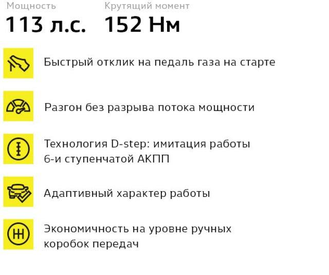 Alt Image C29