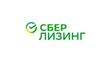 логотип сбер лизинг