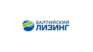 логотип балтийский лизинг