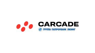 логотип carcade