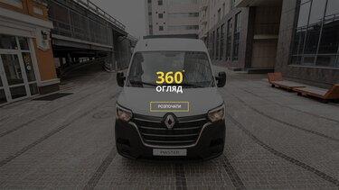 Віртуальний шоурум Renault MASTER для перевезення людей з інвалідністю