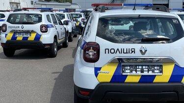 Автомобілі Renault Duster для Національної Поліції України