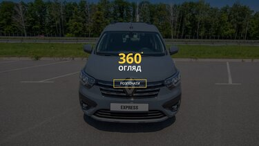 Renault Express 3D view