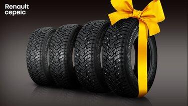 В період Акції клієнти можуть взяти участь в розіграші приза² - комплекту зимових шин «NOKIAN NORDMA