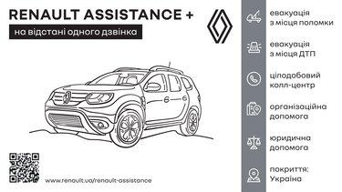 карта для допомоги в дорозі Renault Assistance+ «Базовий» рівень – за 1 грн з ПДВ.