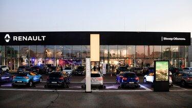 Новий дилерський центр Renault відкрився в Києві